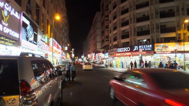 Al Fahidi Street